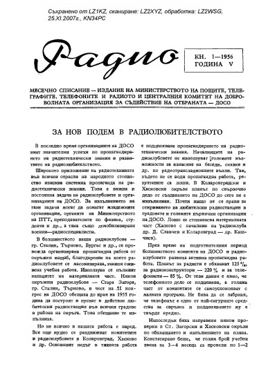 bv01311