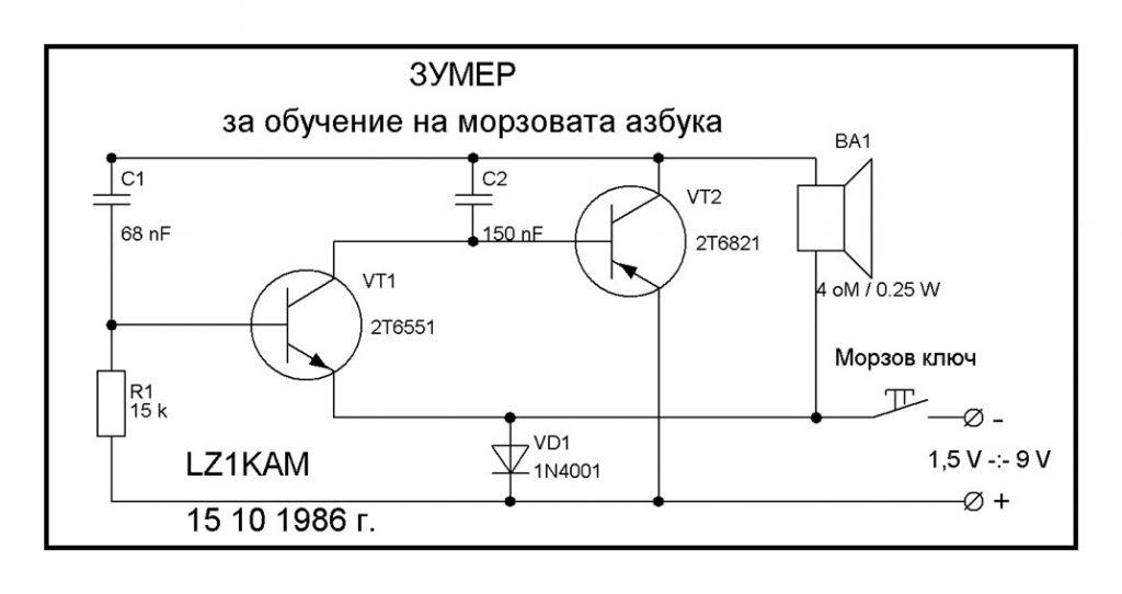 Zumer1-1071-x-567.jpg
